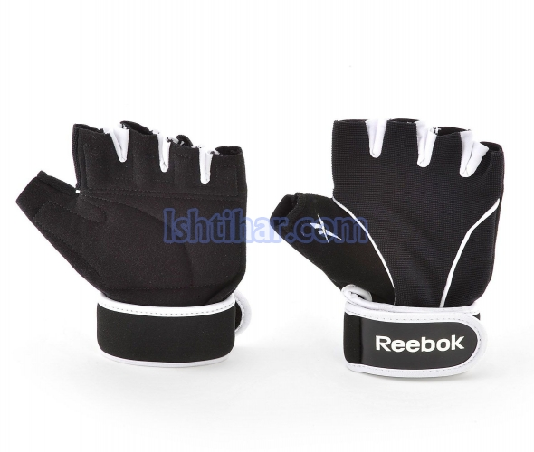 Training Gloves for sale
