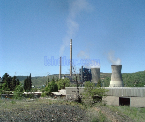 Kanal Industrial Plot availalbe