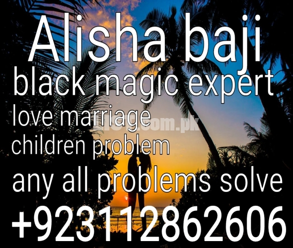 Black magic removal expert sister Alisha all problems solutions one ca