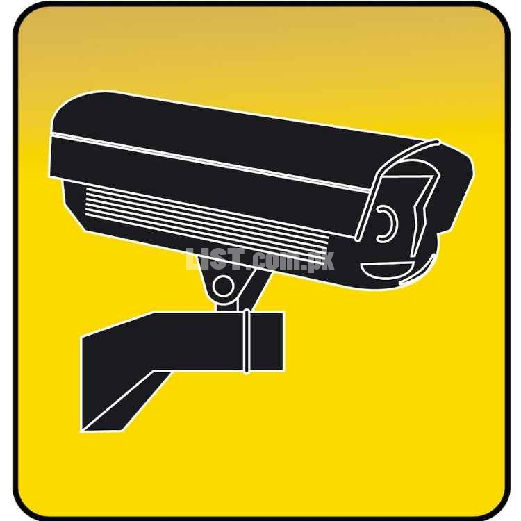 CCTV Camera Installation Complete Course in Rawalpindi.