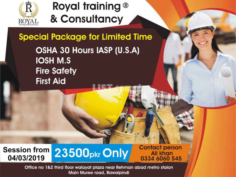 All HSE Safety Officer International Courses in Rawalpindi.