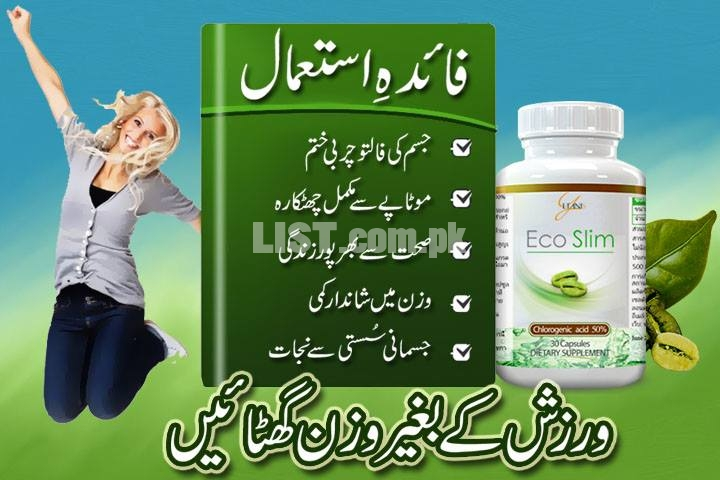 Excellent Eco Slim In Mansehra