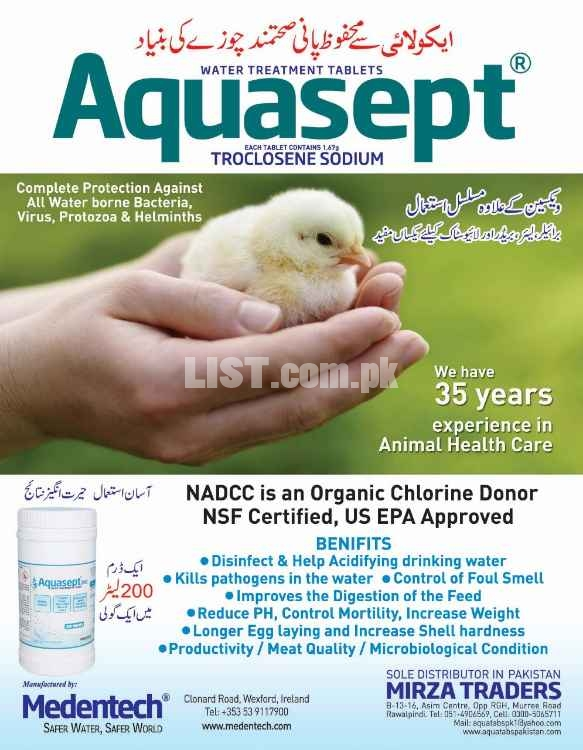 Aquasept Poultry water tratments Tablets.