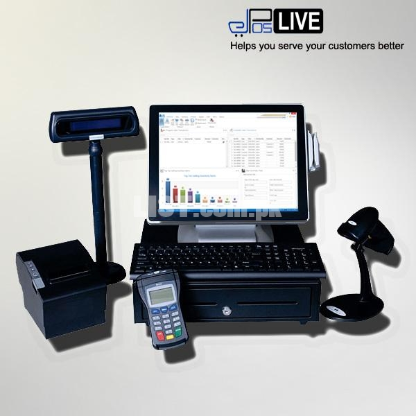 POS Software for Stock Sales Management with reporting
