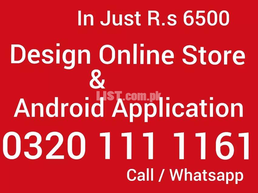 Ecommerce website online store with android application R.s 6500