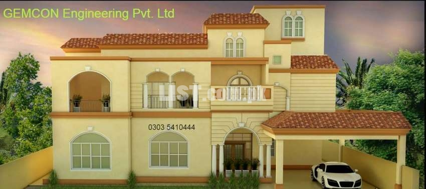 Construction Company/Designer/Interior Fit outer