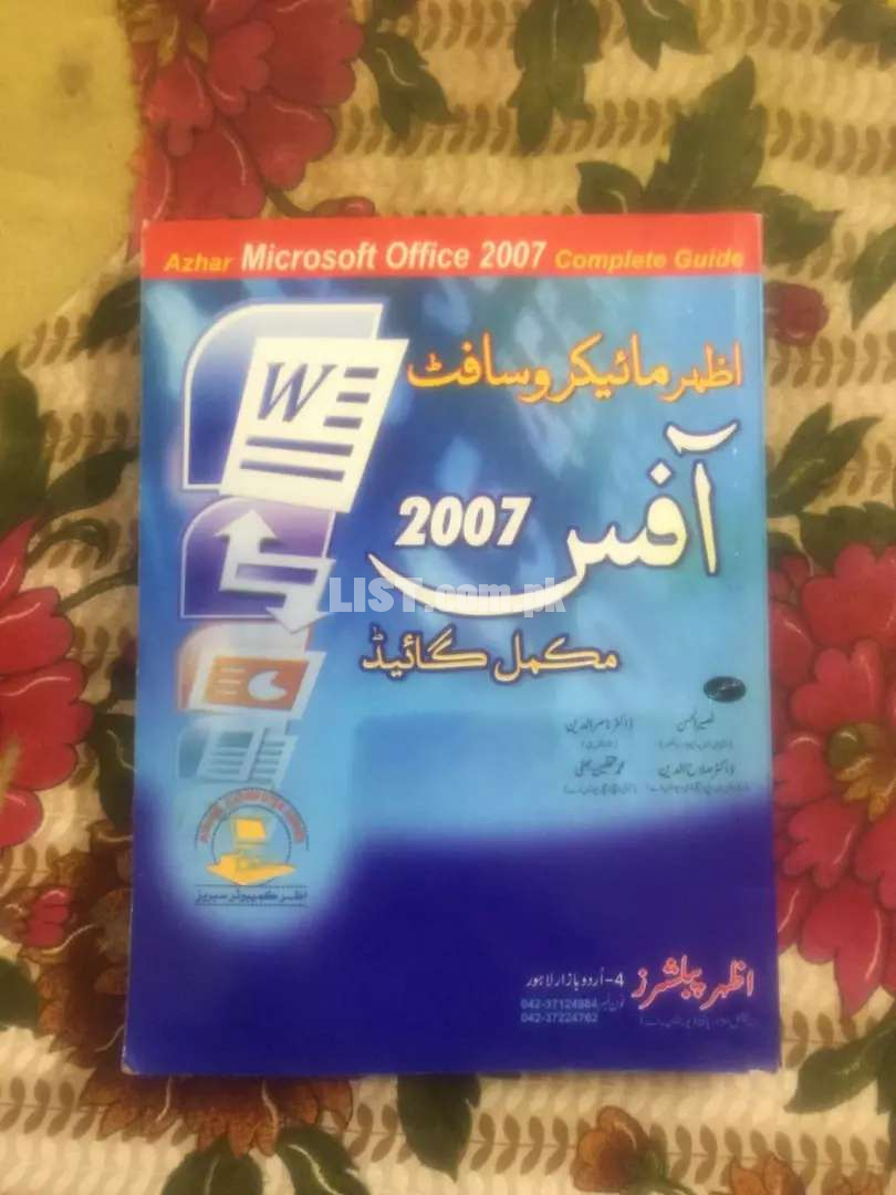 Ms office lessons book