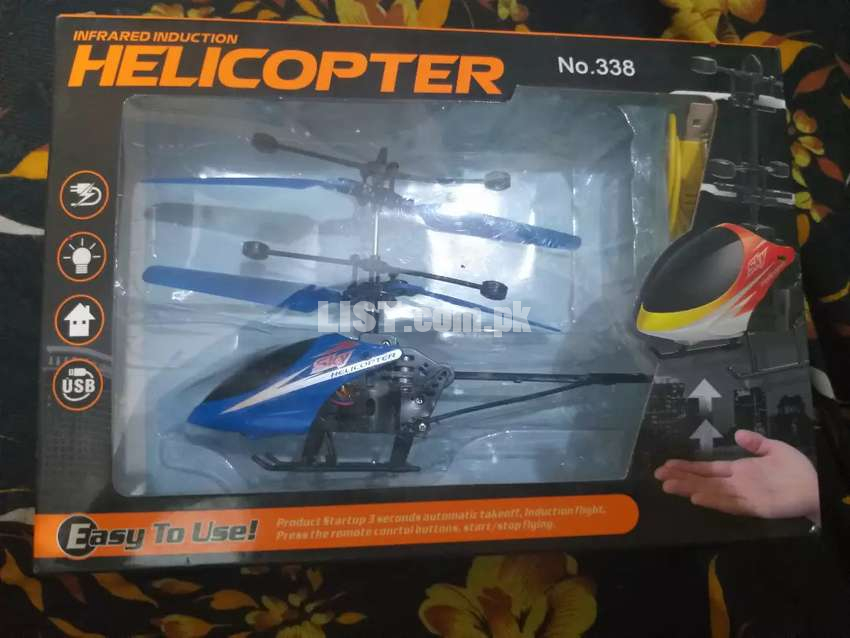 Automatic Helicopter