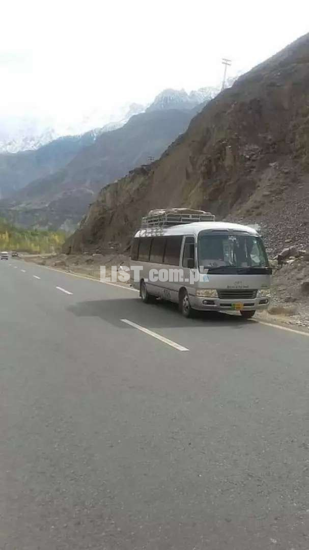 Frontier Tours&Travels