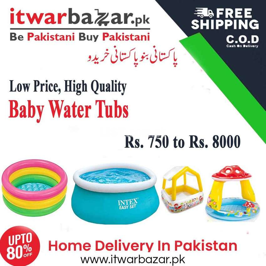 Kids Water Tub Toys - 2 to 10 Feet Long - Home Delivery in PK