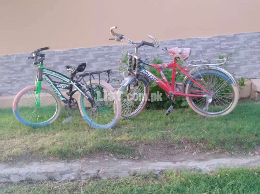 Cycles in used condition