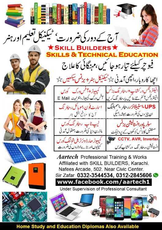 Technical Skills Training Courses, Earn High Income. Also Home Study.