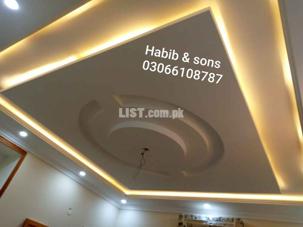Ceiling design Habib & sons false ceiling