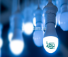 Good Quality Of LED Bulbs In Pakistan | Baraka