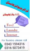 Boys hostel. Please call on number mention on picture