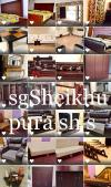 sofa skh bed table all home furniture