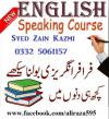 I am offering my English language Online classes facility in  PAKISTAN