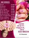 Beauty Parlour at home (ONLY FOR FEMALES)