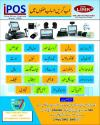 POS Software for Mart,Store,Factory,Restaurant,Surgical,Sport,