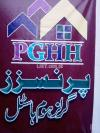 Hostel+ saloon for sale only 5 lakh