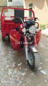 Siwa loader with power gear 150cc