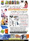 Short Course, Technical Skills, Solar, UPS, Charger, Mobile Repair