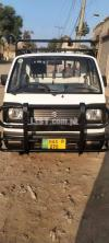 suzuki Ravi pickup white colour  for sale with frame and tape