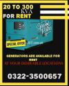 GENERATORS ARE AVAILABLE FOR RENT
