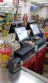 point of sale software for cafe fastfood . icecream shop