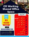Co Working Shared Office Space