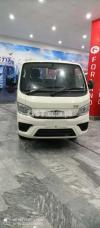 Forland t 5